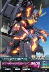 Gta-Z1-023-C)バンシィ(デストロイモード)