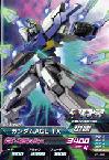 Gta-Z1-040-C)ガンダムAGE−FX