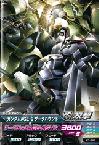 Gta-Z1-041-C)ガンダムAGE-2 ダークハウンド
