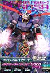 Gta-Z1-042-M)ガンダムAGE-1 グランサ