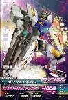Gta-Z1-044-R)ガンダムレギルス