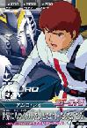 Gta-Z1-052-R)アムロ・レイ