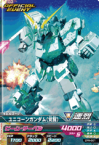 Gta-ZPR-001ユニコーンガンダム(覚醒)