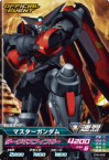 Gta-ZPR-006マスターガンダム