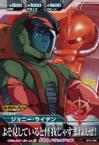 Gta-ZPR-008ジョニー・ライデン