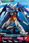 Gta-T-010)ガンダムAGE-2 ノーマル/玩具ゲイジングGB