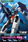 <img class='new_mark_img1' src='https://img.shop-pro.jp/img/new/icons20.gif' style='border:none;display:inline;margin:0px;padding:0px;width:auto;' />Gta-T-013)ガンダムAGE-2 ノーマル/玩具ゲイジングGB