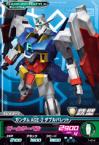 t-014 ガンダムAGE-2 ダブルバレット/玩具ゲイジングGB (PR)