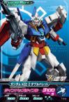 t-015 ガンダムAGE-2 ダブルバレット/玩具ゲイジングGB (PR)