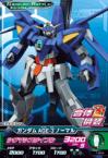 Gta-T-016)ガンダムAGE-3 ノーマル/玩具ゲイジングGB