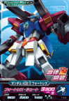 <img class='new_mark_img1' src='https://img.shop-pro.jp/img/new/icons20.gif' style='border:none;display:inline;margin:0px;padding:0px;width:auto;' />Gta-T-018)ガンダムAGE-3 フォートレス/玩具ゲイジングGB