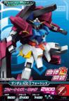 Gta-T-019)ガンダムAGE-3 フォートレス/玩具ゲイジングGB