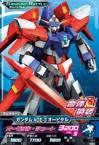 Gta-T-020)ガンダムAGE-3 オービタル/玩具ゲイジングGB