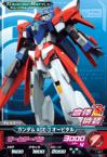 Gta-T-021)ガンダムAGE-3 オービタル/玩具ゲイジングGB