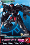 <img class='new_mark_img1' src='https://img.shop-pro.jp/img/new/icons20.gif' style='border:none;display:inline;margin:0px;padding:0px;width:auto;' />Gta-T-022)ガンダムAGE-2 ダークハウンド/玩具ゲイジングGB
