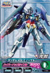 <img class='new_mark_img1' src='//img.shop-pro.jp/img/new/icons38.gif' style='border:none;display:inline;margin:0px;padding:0px;width:auto;' />Gta-H-009)ガンダムAGE-2 ノーマル/プラモゲイジングAG