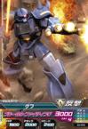 Gta-Z2-002-C)グフ