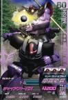 Gta-Z2-004-R)ドム