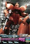 Gta-Z2-006-C)ゲルググ(シャア専用機)