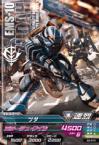 Gta-Z2-010-R)ヅダ
