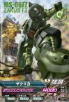 Gta-Z2-013-M)ザクII改
