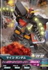 Gta-Z2-019-C)サイコガンダム