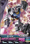 Gta-Z3-001-C)ガンダム