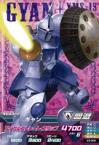 Z3-006 ギャン (M)