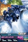 Gta-Z3-009-C)ヅダ