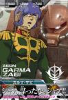 Gta-Z3-047-R)ガルマ・ザビ