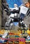 Gta-Z3-012-P)ガンダムEz8