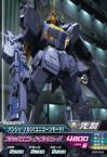 Gta-ZPR-018バンシィ・ノルン(ユニコーンモード)