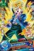 GM(PR)UM-02トランクス:未来 /3DS特典