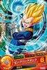 GM(PR)UM-04ベジータ /3DS特典