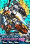 Gta-Z4-008-M)パーフェクト・ガンダム ◇