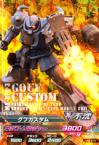 Gta-Z4-014-M)グフカスタム