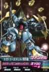 Gta-Z4-026-C)ヤクト・ドーガ(ギュネイ専用機)