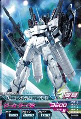 Gta-Z4-028-C)フルアーマーユニコーンガンダム(ユニコーンモード)