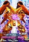 Gta-Z4-035-M)マスターガンダム