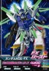 Z4-042 ガンダムAGE−FX (C)