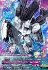 Gta-Z4-068-CP)フルアーマーユニコーンガンダム(ユニコーンモード)