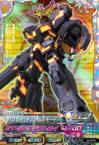 Gta-Z4-072-CP)バンシィ(デストロイモード)