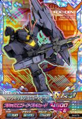 Gta-Z4-073-CP)バンシィ・ノルン(ユニコーンモード)