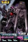 ZPR-028 ヅダ(ウォルフガング専用機) (PR)