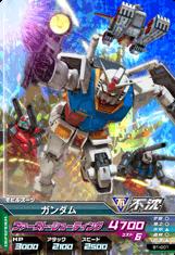 Gta-B1-001-M)ガンダム