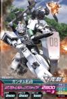 Gta-B1-004-C)ガンダムEz8