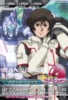 Gta-B1-053-R)バナージ・リンクス