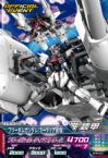 BPR-001 フリーダムガンダム(ミーティア装備)(東京おもちゃショー等で配布) (PR)
