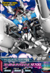 Gta-BPR-001 フリーダムガンダム(ミーティア装備)(東京おもちゃショー等で配布)