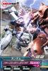 Gta-BPR-008 ガンダム(「ガンダムフロント東京」で配布)